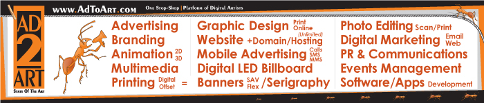 Advertising Communication Services